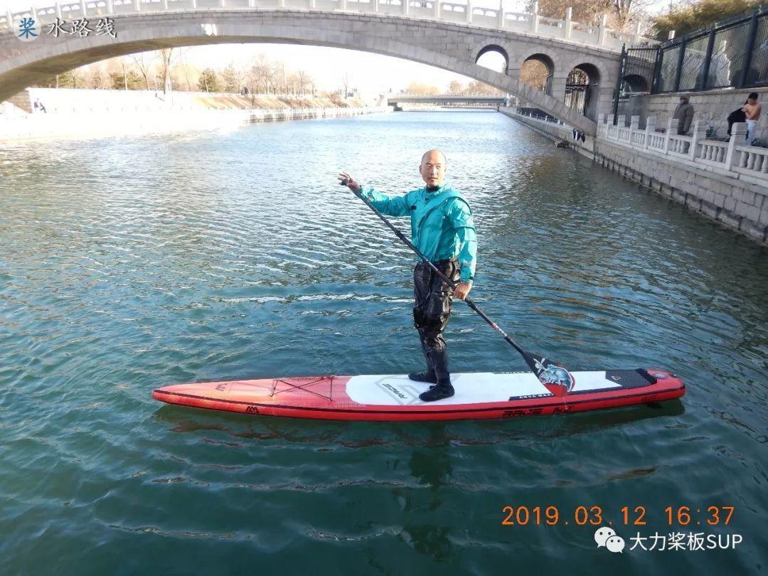 大力桨板·视频讲解:SUP桨板干衣!不怕落水的神器!- 水路线