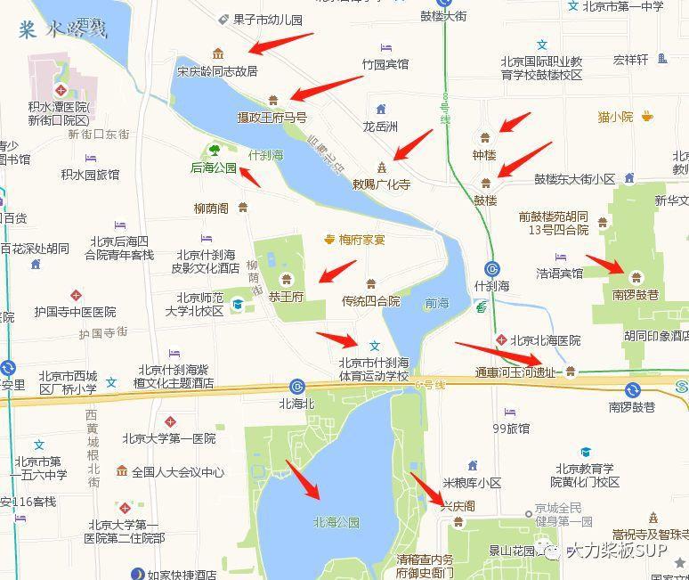 水路线 -大力桨板-北京·京城水系·什刹海·后海SUP桨板指南