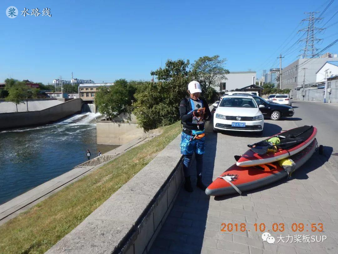 水路线 -大力桨板-北京·京城水系·通惠河·高碑店漕运码头SUP桨板指南